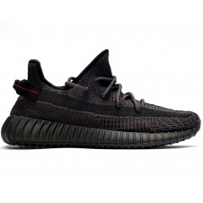 Yeezy Boost 350 V2 Reflective Black