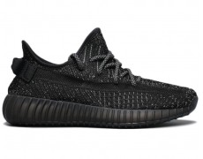 "Yeezy Boost 350 V2 Static ""Reflective Black"""