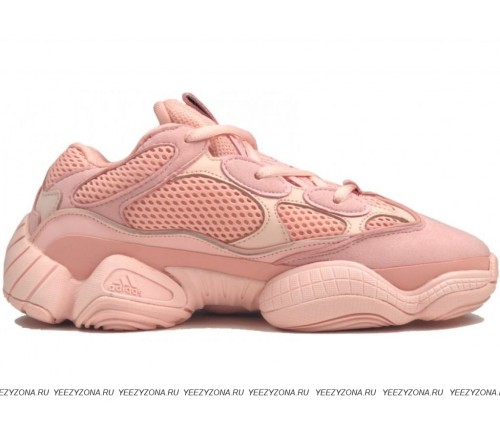 Yeezy Boost 500  Pink
