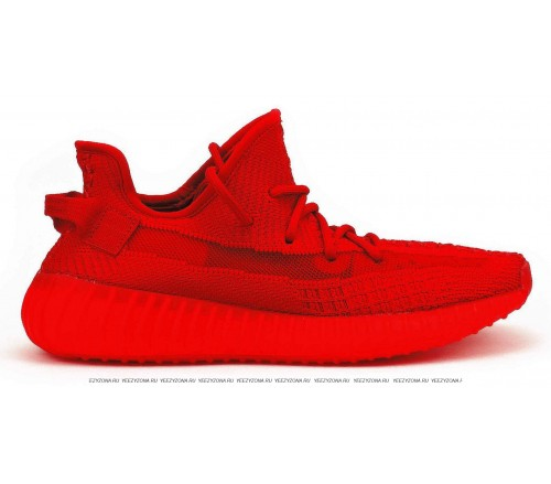 Yeezy Boost 350 V2 Core Red